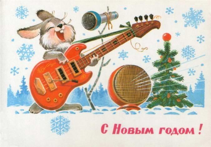 советские открытки с новым годом 14 (675x471, 124Kb)