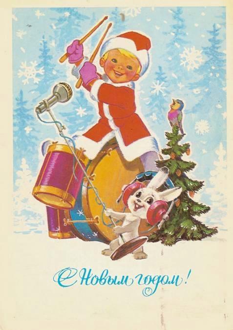 советские открытки с новым годом 16 (477x675, 126Kb)