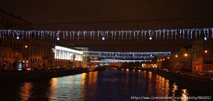 Новый год. Петербург./1413032_IMGP0028 (700x332, 124Kb)