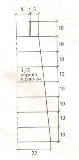 serenevoe-platie-NG2 (276x555, 66Kb)