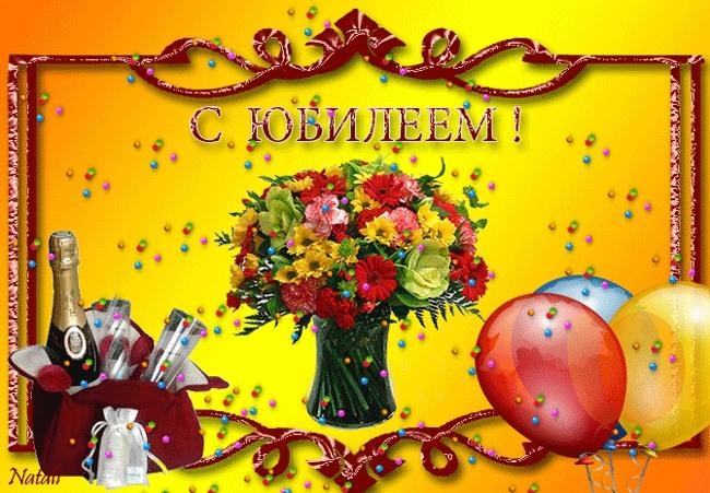 Поздравление с днём рождения женщине красивые букеты