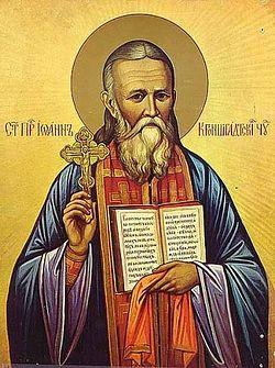 Св Иоанн Кронш (250x335, 29Kb)