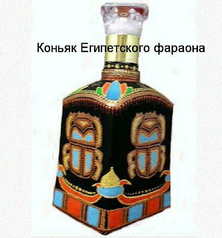 Интересные Бутылки Коньяка