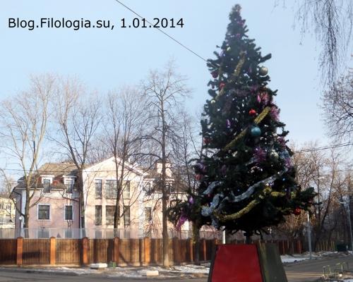 Самый центр поселка Сокол в Москве/3241858_02_14 (500x400, 131Kb)