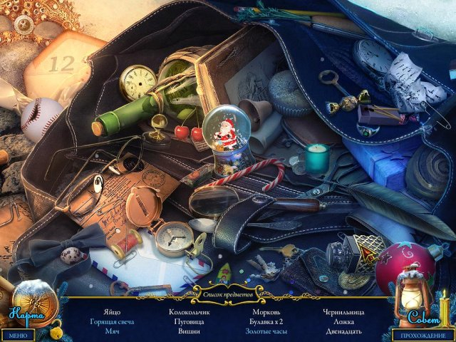 christmas-stories-nutcracker-collectors-edition-screenshot1 (640x480, 363Kb)