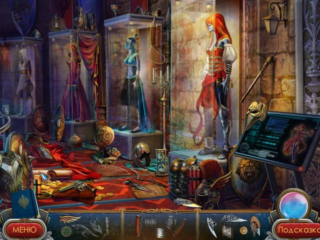 dark-angels-masquerade-of-shadows-screenshot2 (640x480, 347Kb)