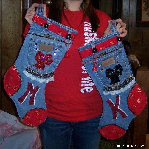 рождественский сапожок как сделать рождественский сапожок, из чего сделать рождественский сапожок, как сшить рождественский сапожок, из чего сшить рождественский сапожок, рождественский сапожок из джинсов, выкройка рождественского сапожка,  что можно сшить из старых джинсов, что можно сделать из старых джинсов, переделываем старые джинсы, Рождественский сапожок Хьюго Пьюго,