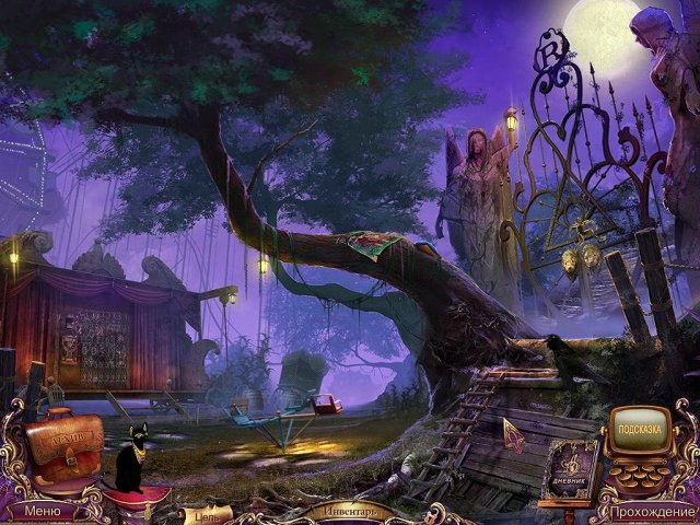 mystery-case-files-fates-carnival-collectors-edition-screenshot4 (640x480, 337Kb)