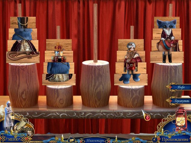 christmas-stories-a-christmas-carol-collectors-edition-screenshot4 (640x480, 318Kb)