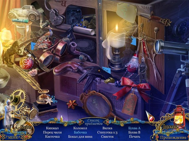 christmas-stories-a-christmas-carol-collectors-edition-screenshot6 (640x480, 353Kb)