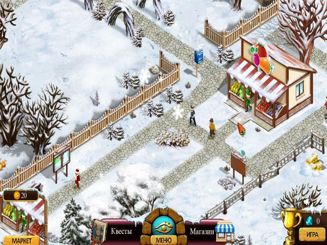 farmington-tales-2-winter-crop-screenshot1 (640x480, 382Kb)