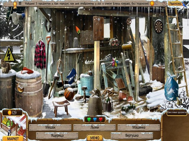 farmington-tales-2-winter-crop-screenshot5 (640x480, 381Kb)