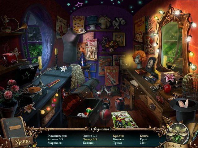 grimville-the-gift-of-darkness-screenshot4 (640x480, 326Kb)