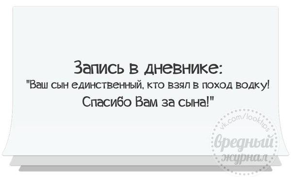 1388604786_frazochki-3 (604x364, 48Kb)