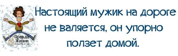 1388604792_frazochki-8 (604x191, 69Kb)