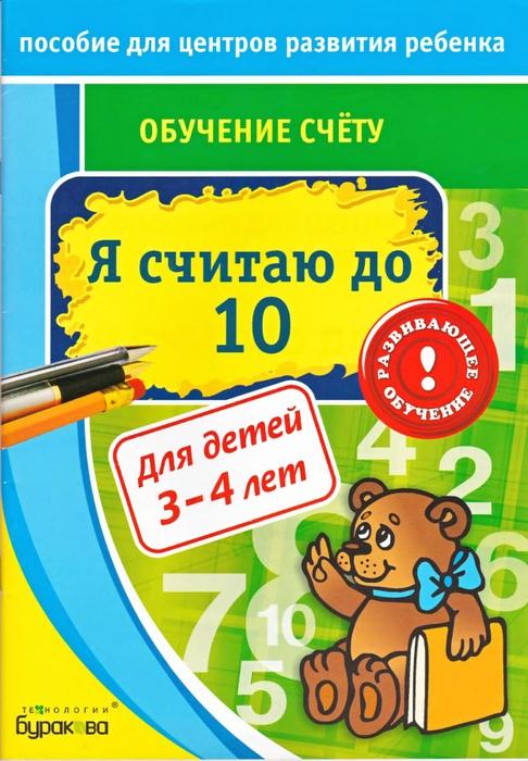 4663906_oblojka (486x700, 280Kb)