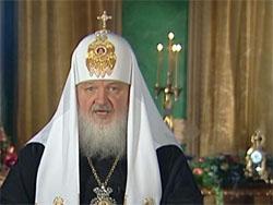 Кирилл патриарх (250x188, 30Kb)