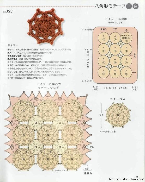 0044 (556x700, 279Kb)