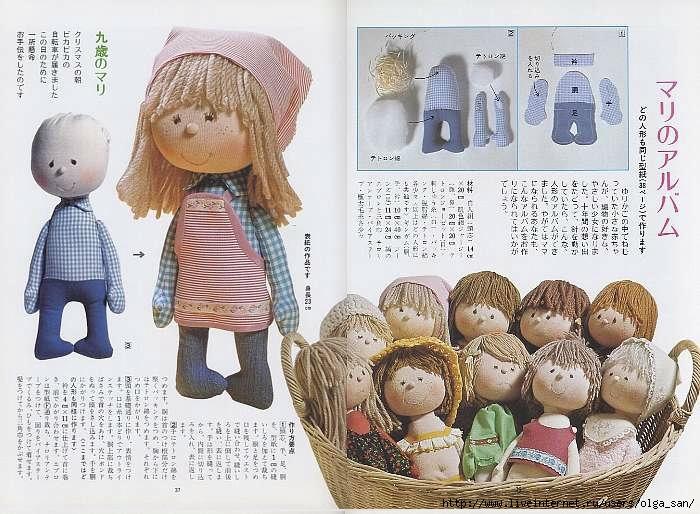 Кукла маленькая своими руками
