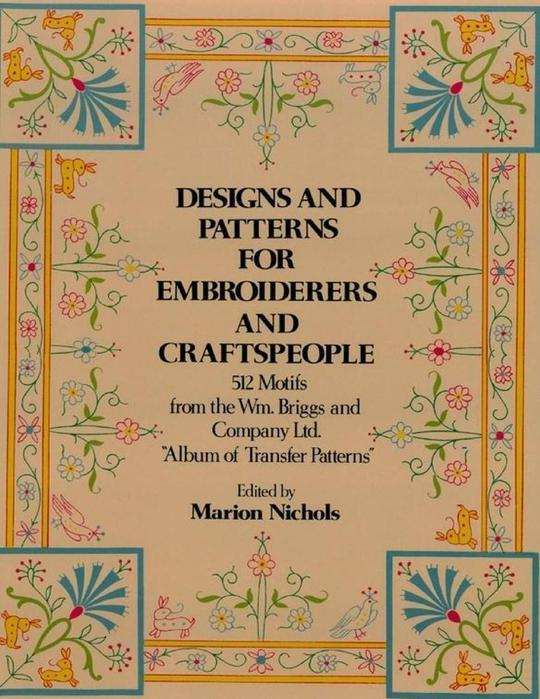 334 embroiderers_1 (540x700, 72Kb)