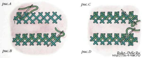 швы вышивальные (5) (602x247, 84Kb)