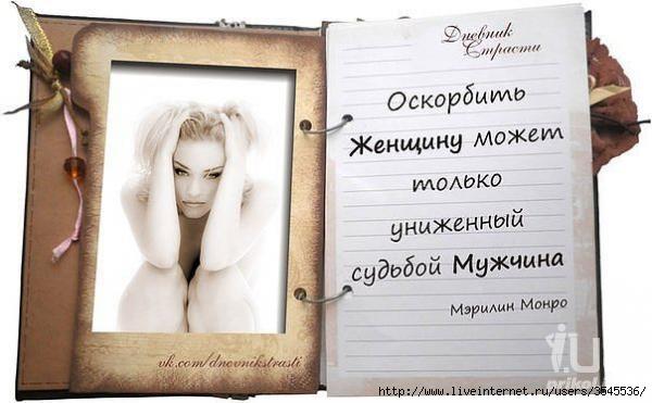 мужчинам подойдут стихи обиженной женщины к мужчине кто курит