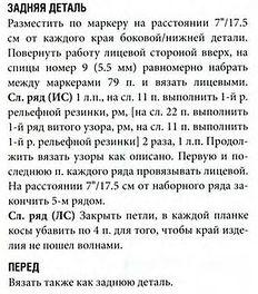 1сумка2б - копия (3) (232x264, 23Kb)