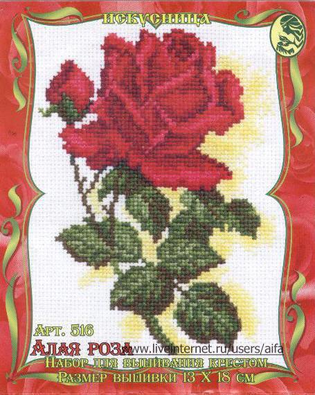 aifa (455x570, 142Kb)