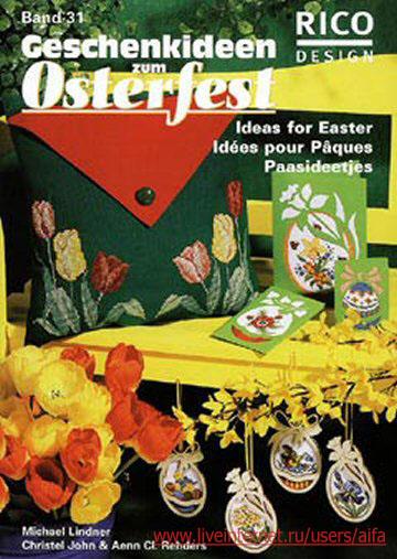 Вышивка крестом, схемы Журнал