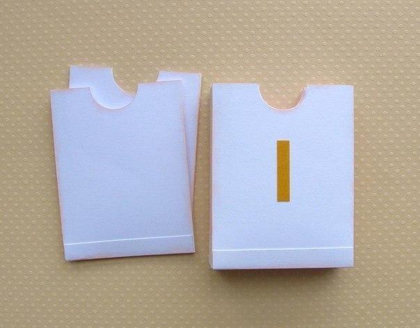 Карман из картона