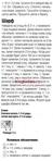 Превью 3 (231x700, 115Kb)