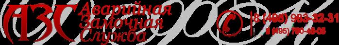 logo (700x94, 76Kb)