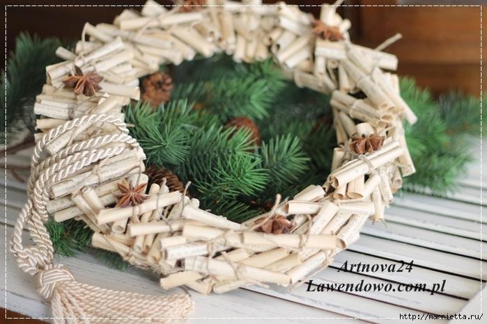рождественский венок (3) (700x466, 274Kb)