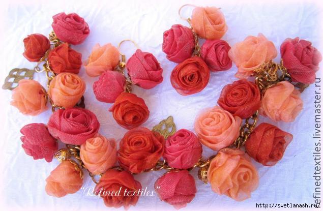 роза (635x415, 132Kb)