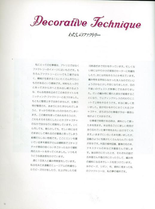 0_4f959_8a37acc8_XL (518x700, 223Kb)