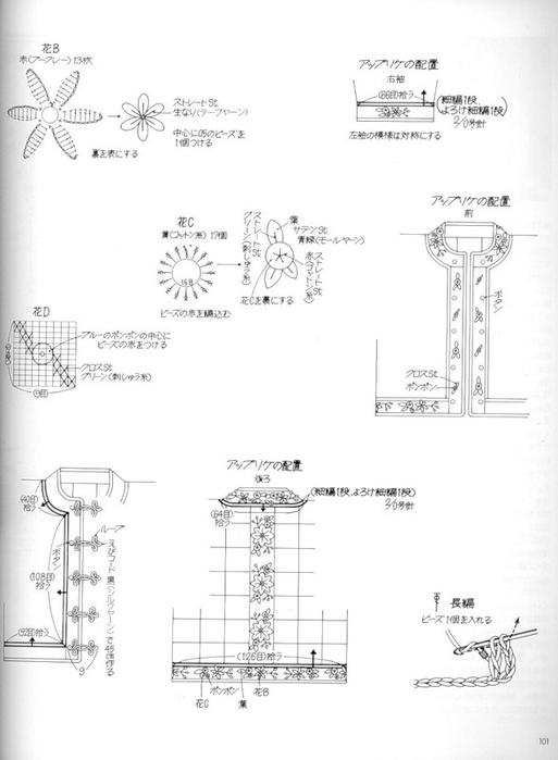 0_4fba3_84c027a9_XL (513x700, 117Kb)