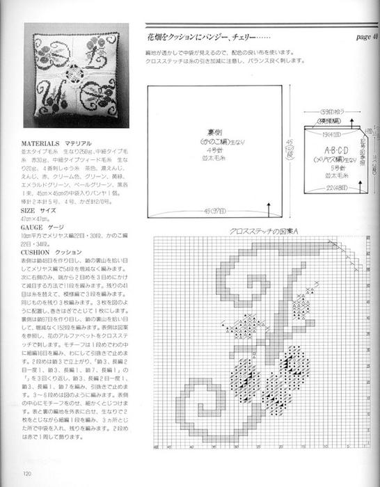 0_4fc1d_94cbac92_XL (546x700, 195Kb)