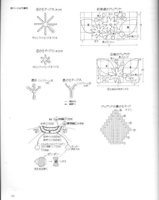 0_4fc70_2c36635a_XL (554x700, 112Kb)