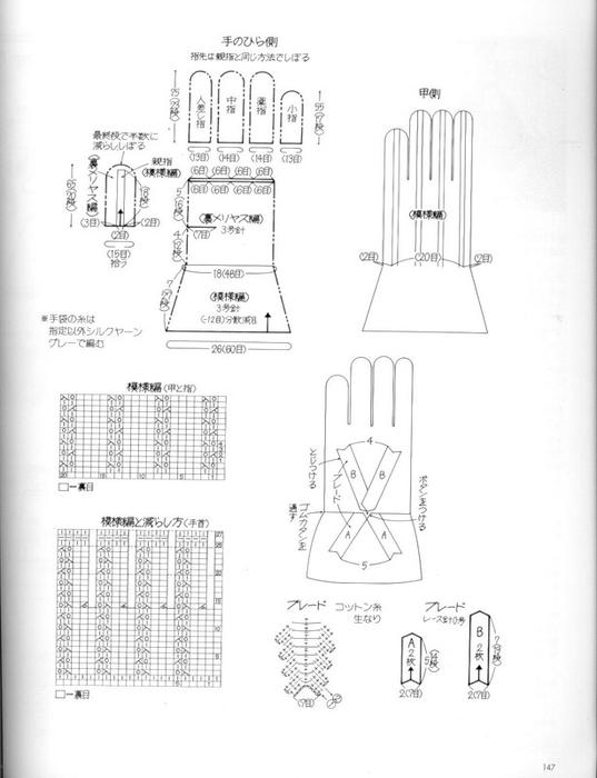 0_4fca7_8c673b49_XL (537x700, 137Kb)