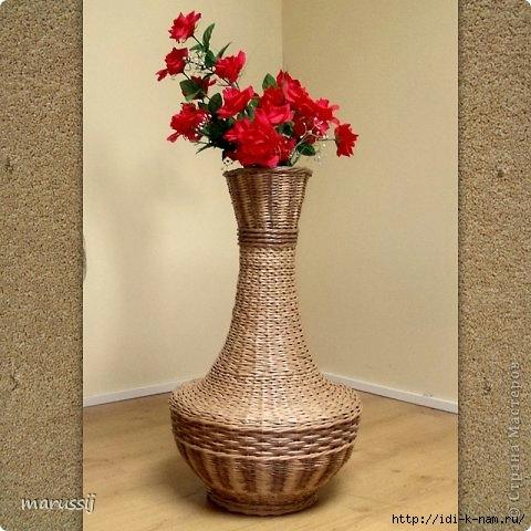 ваза (480x480, 148Kb)