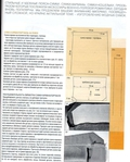 Превью File0001 (563x700, 346Kb)