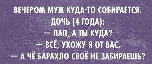 �.�-6 (602x255, 42Kb)