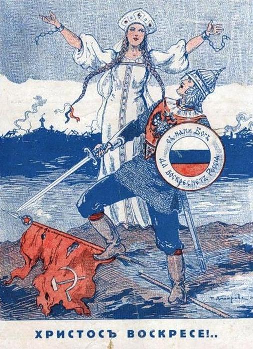 Агитационные плакаты Белого движения. 1 (507x700, 162Kb)
