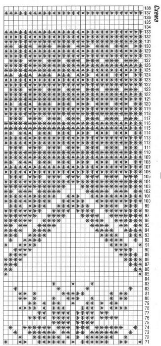 1388974926_sh (325x700, 118Kb)