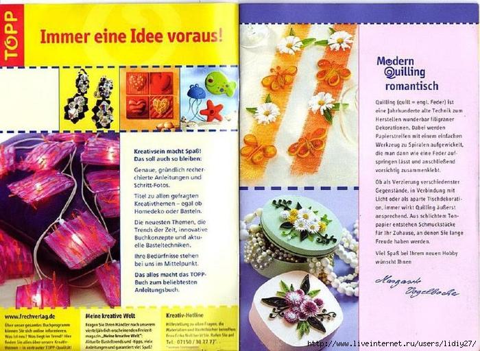 Margarete Vogelbacher - Modern Quilling romantisch - 2005_2 (700x512, 344Kb)