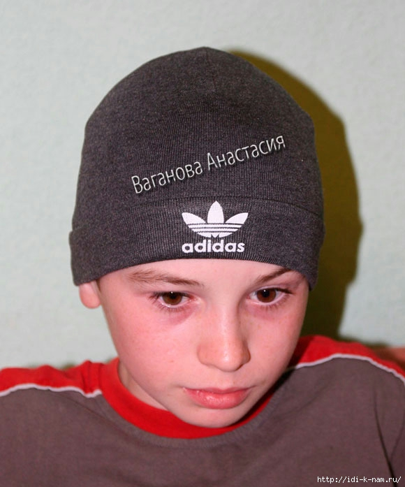 как сшить шапку для подростка, как сшить шапку для мальчика, как сшить мужскую шапку, Хьюго Пьюго рукоделие,