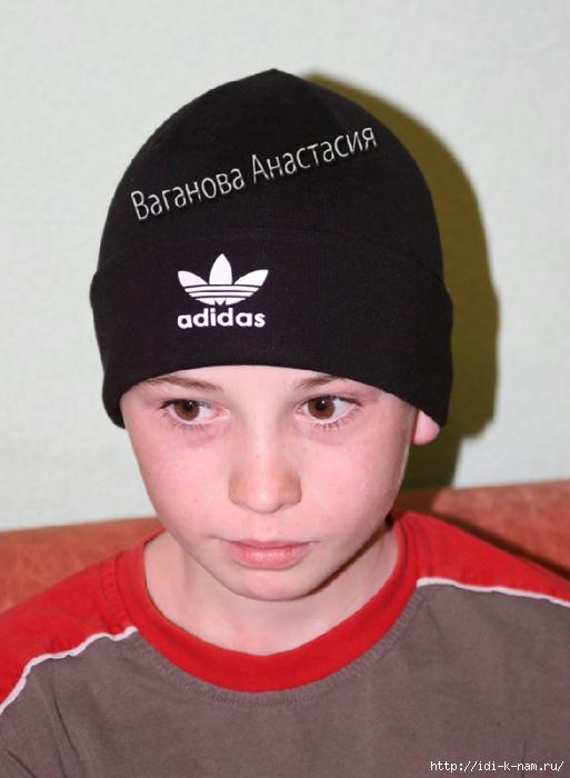 шапочка (513x700, 191Kb)
