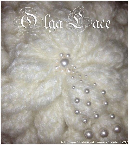 платок (схемы вязания)