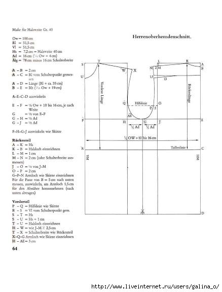 systemschnitt_1-p74-1 (438x576, 78Kb)