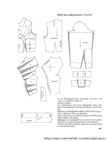 systemschnitt_1-p98-1 (437x576, 90Kb)